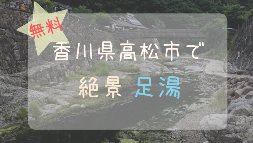 gazou-asiyu.jpg