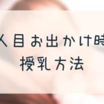 gazou-bonyuu.jpg