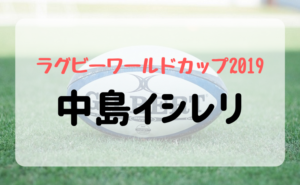 gazou-sileli_nakajima.jpg
