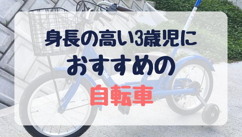 gazou-jitensya.jpg