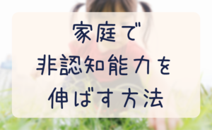 gazou-hinintinouryoku.jpg