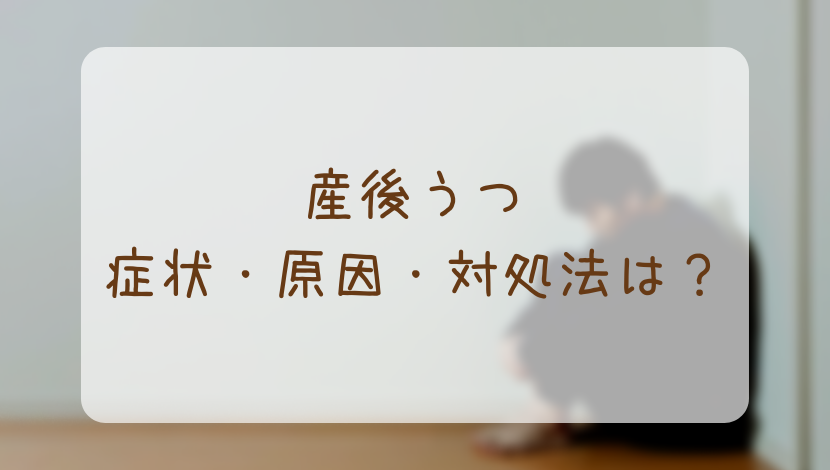 gazou-sangoutsu.jpg