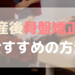 gazou-kotsubankyousei.jpg