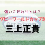 gazou-mikami_masataka.jpg