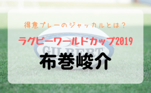 gazou-nunomaki_shunsuke.jpg