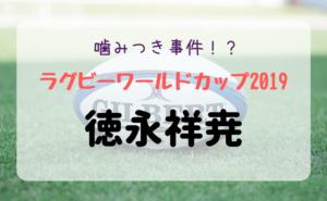 gazou-tokunagayoshitaka.jpg