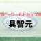 gazou-gujiwon.jpg