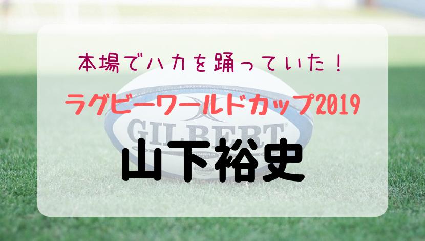 gazou-Hiroshi_Yamashita.jpg