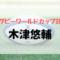 gazou-kizu-yusuke.jpg