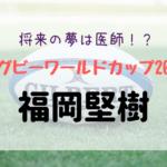 gazou-kenki_fukuoka.jpg