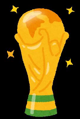 ワールドカップのトロフィのイラスト