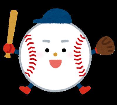 野球ボールのキャラクター