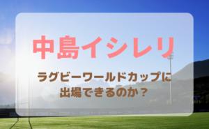 gazou-isileli_nakajima-2.jpg