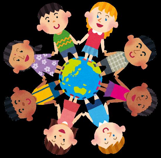 地球の上にさまざまな国の子供たちが手を繋いで輪になっているイラスト