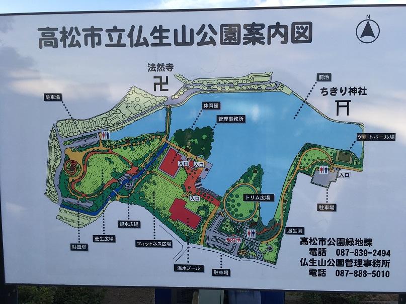 仏生山公園内に設置されている園内マップ