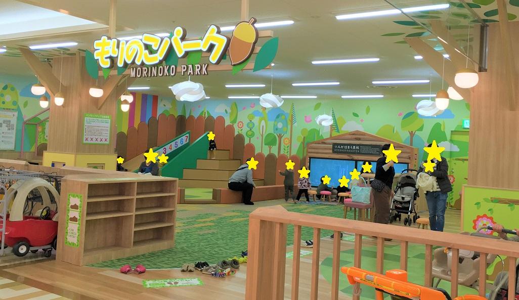 ゆめタウン高松キッズスペースの全体写真